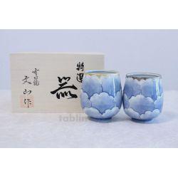 Small Crop Of Japanese Tea Set