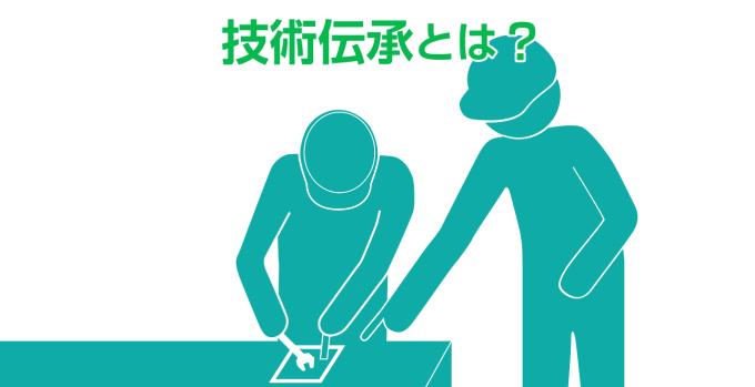 016_gizyutudenshou