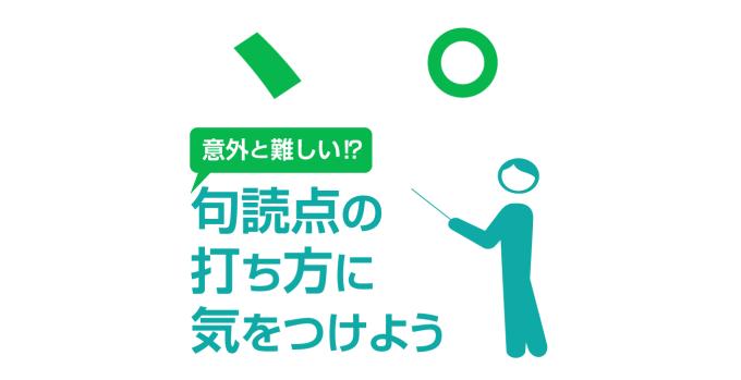 055_kutouten