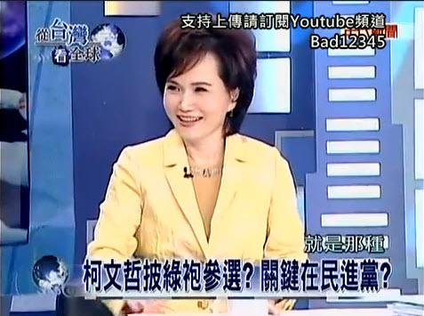 柯文哲臭屁已達最高級 - 臺灣e新聞