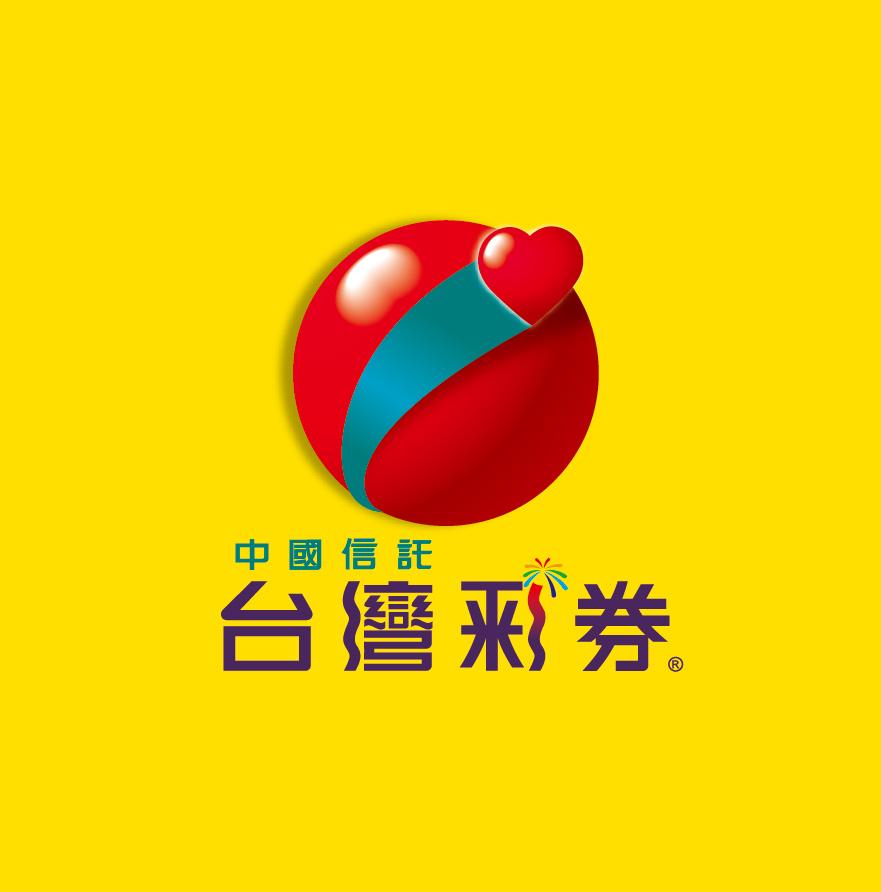 臺灣彩券刮刮樂logo|logo- 臺灣彩券刮刮樂logo|logo - 快熱資訊 - 走進時代