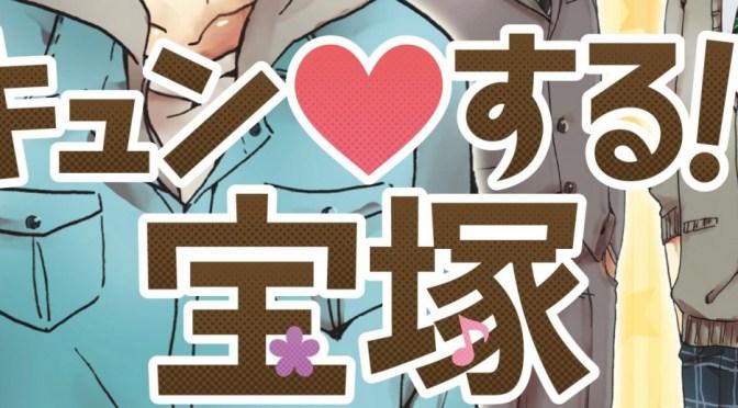 cropped-vol1表紙-22.jpg