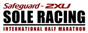 Safeguard - 2XU Sole Racing