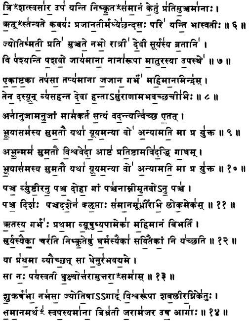 Essay on help rainy day in marathi
