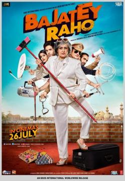 Bajatey-Raho-Hindi-Movie-Poster.jpg