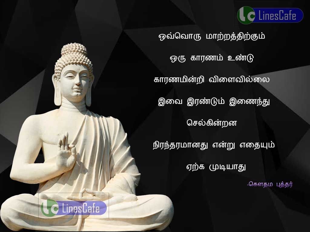 Hd Wallpaper Gautam Buddha Gautama Buddha Quotes Ponmozhigal In Tamil Tamil