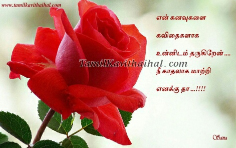 Boy And Girl Friendship Wallpapers Thanimai Latest Tamil Quotes And Best Kavithaigal
