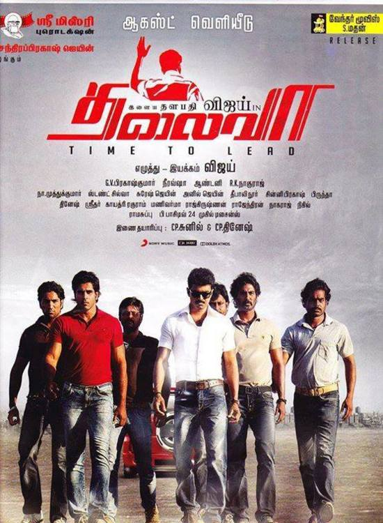thalaivaa the leader full movie in hindi dubbed