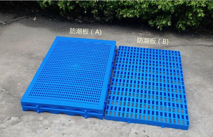 Pig Sheep Goat Farm Use Floors Pig Plastic Slats Floors 100060050 Mm
