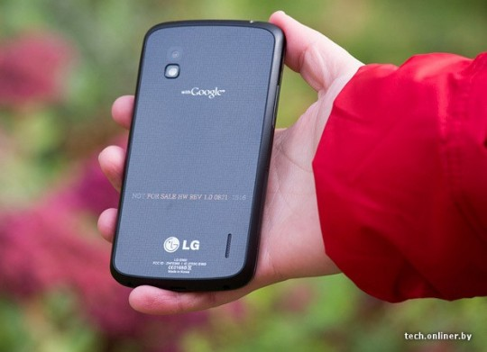LG Nexus 4 back