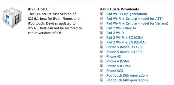 iOS 6.1 Golden Master Testing, Dev Release Coming Soon