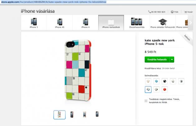 iphone-5s-case