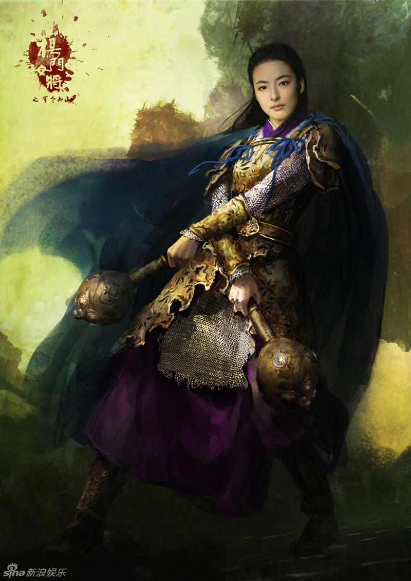 Wallpaper Gunslinger Girl Legendary Amazons 杨门女将之军令如山 Posters Tars Tarkas Net
