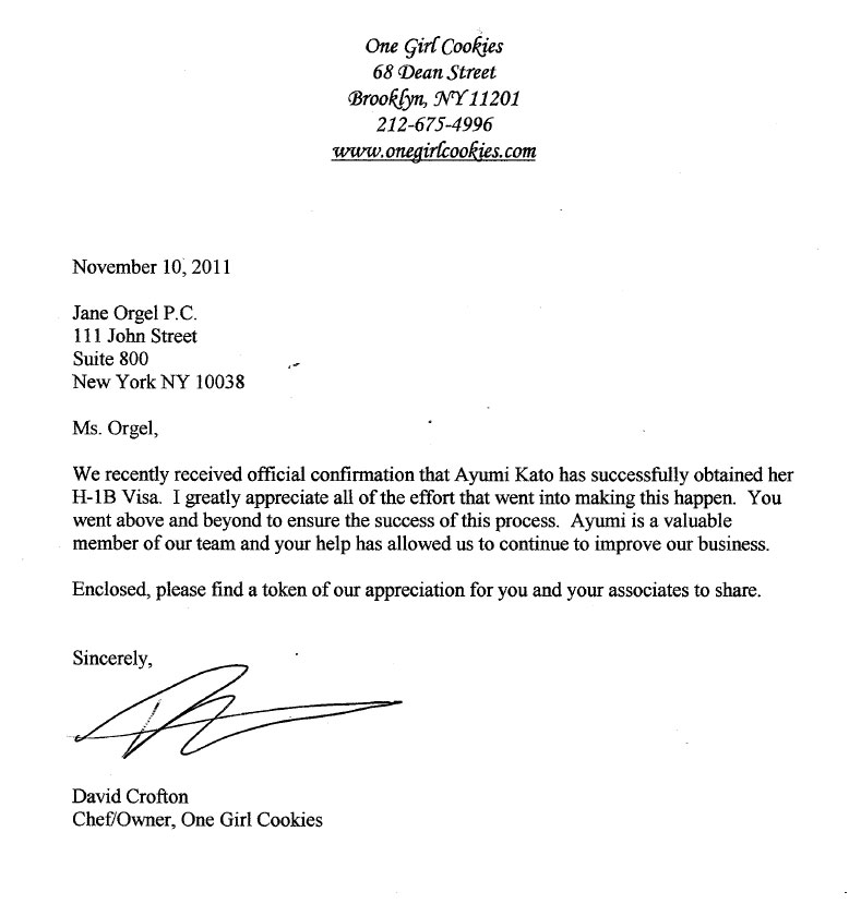 letter of recommendation immigration