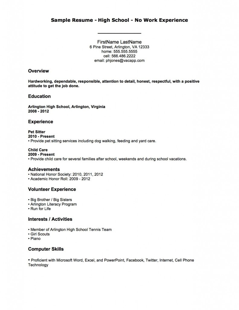 resume with no experience sample high school