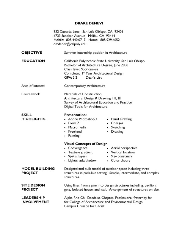 outdoor education resume template