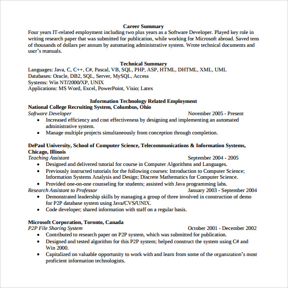 junior software engineer resume xv-gimnazija