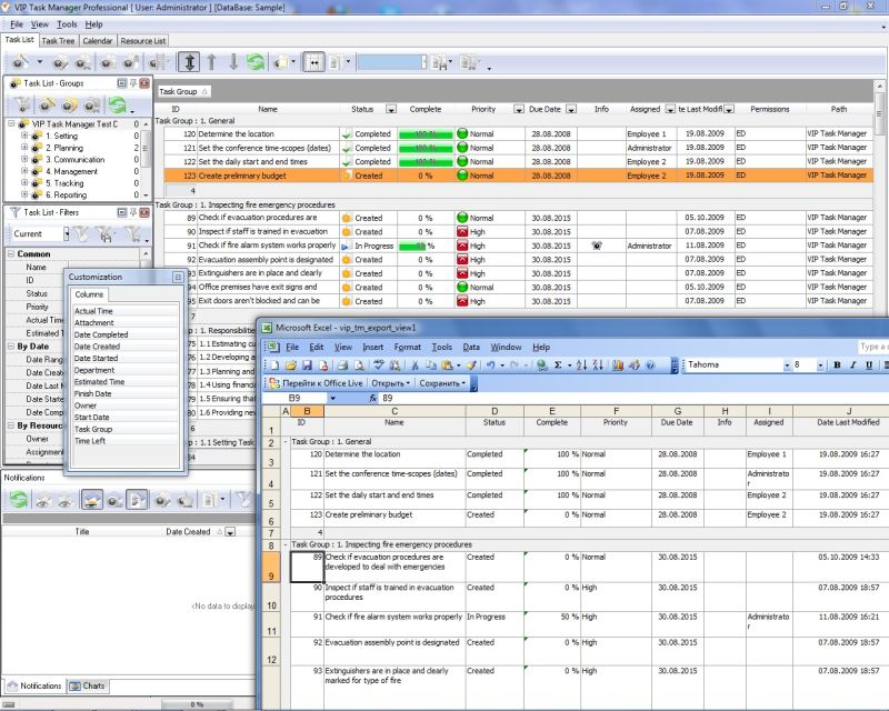 Spreadsheet template management software for project collaboration - task worksheet template