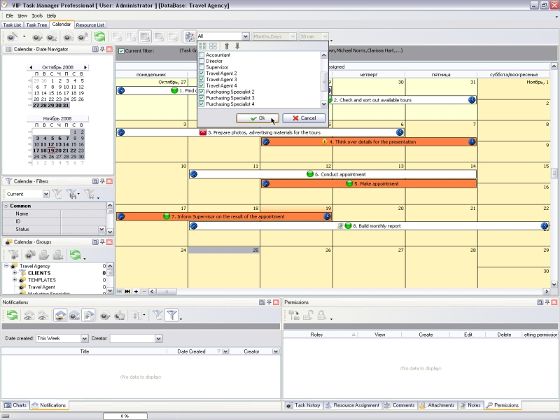 Task Manager Template Excel Sample Service – Employee to Do List Template
