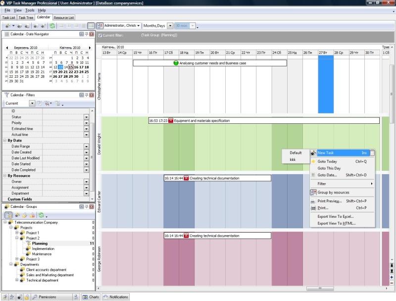 Project management timeline software