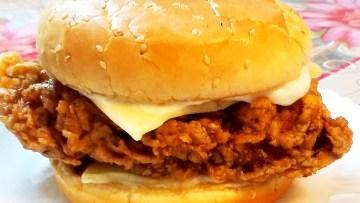 Zinger-Burger-with-mayo-dip