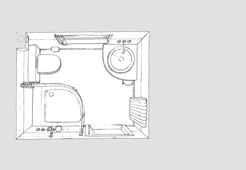 badezimmer quadratmeter, die besten 25+ badezimmer 7 quadratmeter, Badezimmer ideen
