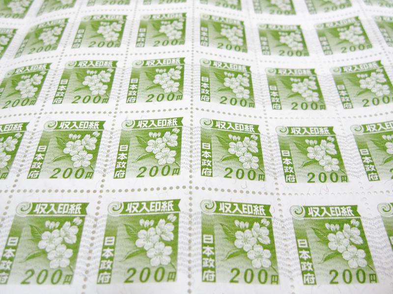 契約書や領収書の印紙を簡単に節税、不要、半額にする3つの方法20160914