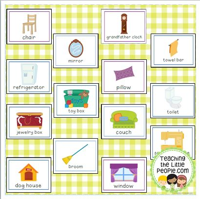 Around the House Vocabulary CardsTeaching The Little People - vocab cards