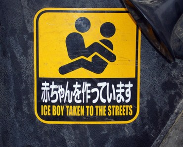 ice boy brought to the streets Funny Signs bad signs bad english lost in translation funny product names, bad product names sexually innuendo sign fails wtf crazy awkward family photos bad family photos bad tattoos worst tattoos