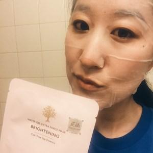 Sheet mask selfie!