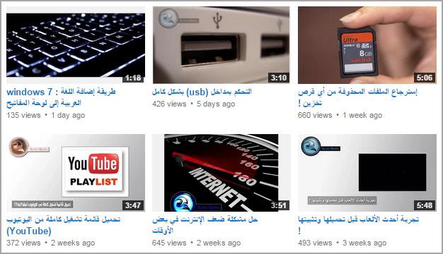 oa_arabic_channels_12