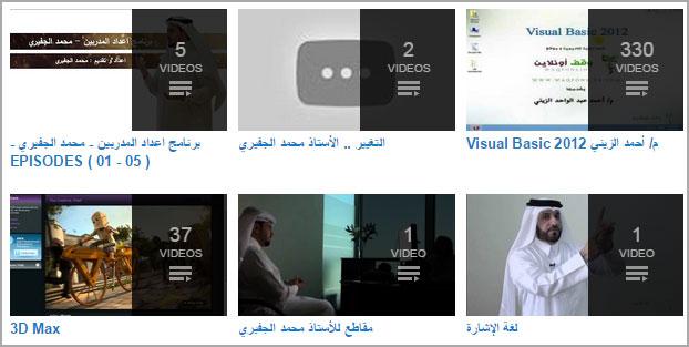 oa_arabic_channels_2