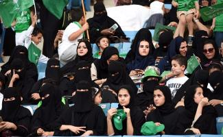 As a reflection of the promise of Vision 2030's vibrant and inclusive society, women attended all events, such as King Fahd International stadium which opened its doors to everyone for the first time.