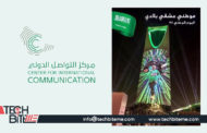 Saudi Arabia Marks 87th National Day With Series of Concerts, Plays and Entertainment Events