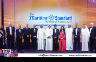 The Maritime Standard Awards 2017 – Finalists Revealed!