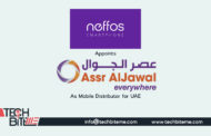 TP-LINK MEA FZE Appoints Assr Al Jawal As Mobile Distributor for UAE