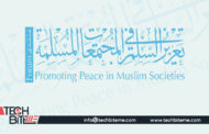 4th Forum for Promoting Peace in Muslim Societies to Discuss 'World Peace and Islamophobia'