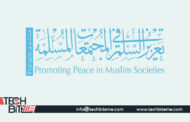 Official Statement from the 'Forum for Promoting Peace in Muslim Societies'