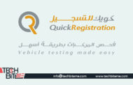 "Quick Registration ""Corporate Social Responsibility"" Initiative: Free Brakes Check-Up in December for All UAE Residents"