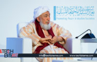 Abu Dhabi Hosts the 4th Forum for Promoting Peace in Muslim Societies