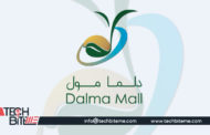 Experience the Cool Shopping Season at Dalma Mall