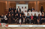First Swiss Businesswomen Delegation Explores Business Opportunities in Saudi Arabia