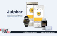 "Julphar Introduces the Latest Technology in Continuous Glucose Monitoring ""Dexcom G5 Mobile"" to UAE"