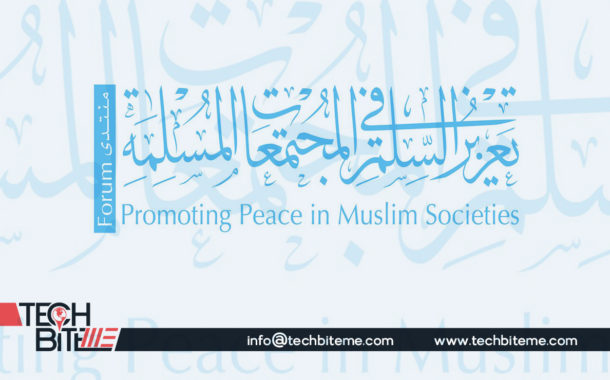 Press Conference to Announce the 4th Forum for Promoting Peace in Muslim Societies in Abu Dhabi