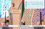 Under The Patronage of H.H Sheikh Abdullah Bin Zayed; 4th Forum for Promoting Peace in Muslim Societies Kicks Off