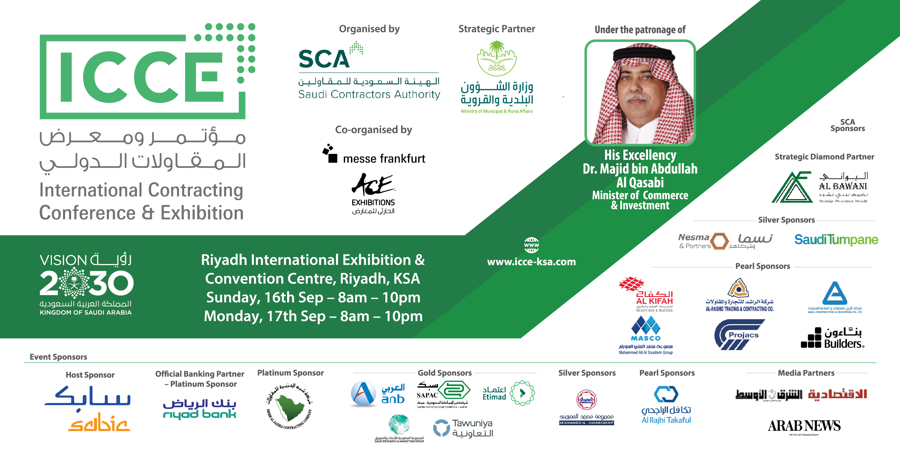 International Contracting Conference and Exhibition (ICCE2018) KSA
