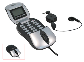 lindy_usb_optical_mouse_voip_phone.jpg