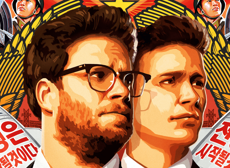 theinterview