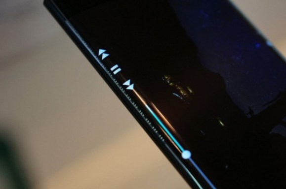 LG curved edge display phone