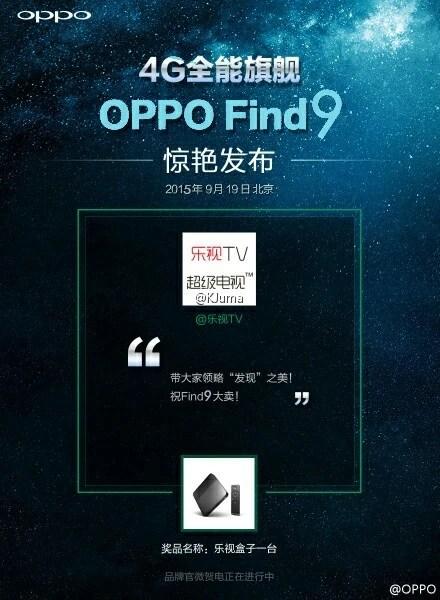 Oppo Find 9 release date